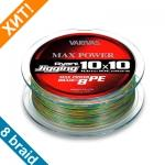 jigging-1010-max-hit